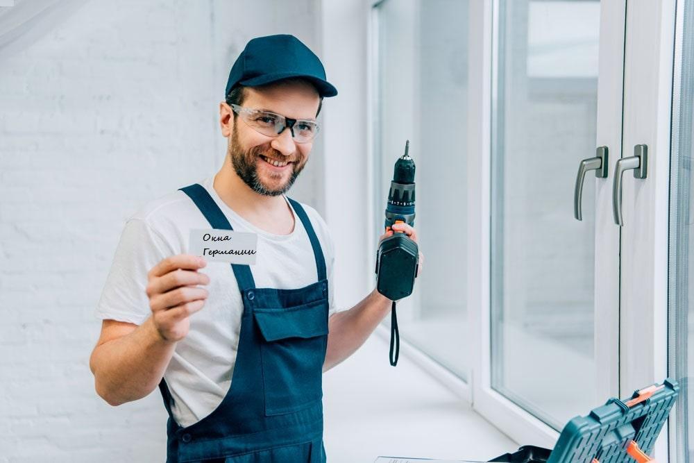 Оконная компания с безупречной репутацией – рекомендуем «Окна Германии»