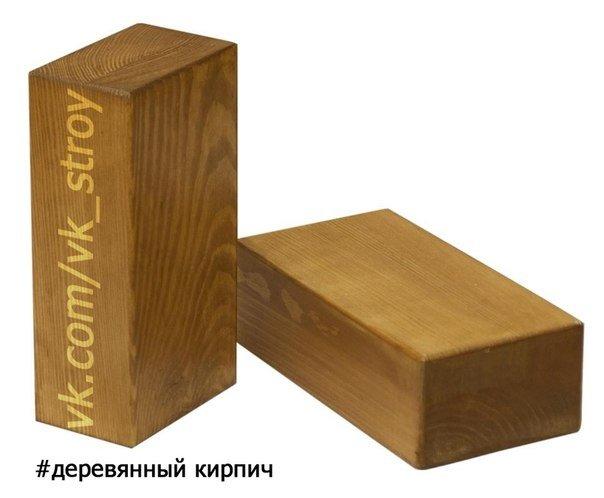 Интересные строительные материалы: деревянный кирпич